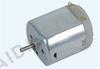 DC Micro Motor -- BFC-260SA