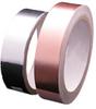 Aluminum Foil Tape -- TA-3/2-A