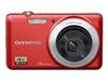 Olympus VG-110 Red 12mp 2.7in LCD Digital Camera - w/4x Zoom (27-108mm) -- 228170