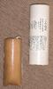 LoopStix Organic Corrosion Inhibitor -- CS333-D