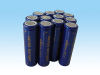 Li-ion Battery 18650, 2200mAh - Image