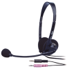 Cyber Acoustics AC-200B Headset with Microphone - Speech Rec -- AC-200B