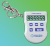 Traceable® Digital Timer Plus -- Model 5045