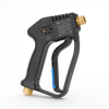 Industrial Spray Gun -- 36141