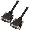 Premium Molded Black D-Sub Cable, DB15 Male / Male, 1.0 ft -- CS2NB15MM-1 -Image