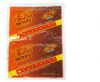 PortaBrace PHP-2 Polar Heat Packs (24 packs) -- PHP-2