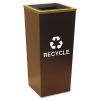 Metro Collection Recycling Receptacle, Square, Steel, 18 gal -- RC-MTR-1 HCPR