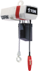 EC Hook Suspension Model Hoist -- 10115W