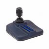 Desktop Joysticks, Simulation Products -- 1040-1010-ND - Image