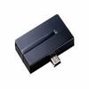 DigiMemo Bluetooth Transmitter BTX-F1 - Network adapter - US -- DM-BTXF1