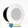 GAI-Tronics Flush-Mounted Ceiling Mounted Cone Speaker -- 1204-002