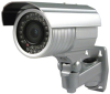 Outdoor Varifocal Infrared Bullet Camera SCB613