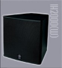 2-Way Mid-High Frequency Speaker -- IH2000(W)