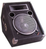 ProPower Series PA Speaker -- PSW15