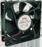 DC Axial Fan -- 235DH -Image