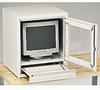 ATLANTIC METAL Countertop Computer Cabinet -- 4863918 - Image