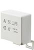 Film Capacitors -- 399-6240-ND - Image