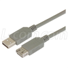 Deluxe USB Cable Type A Male/Female Extension Cable, 2.0m -- ECUSBAX-2M