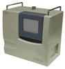HELIOT 700 Series -- 701W1