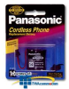 Panasonic Cordless Telephone Replacement Battery -- P-P510A