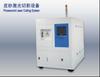Picosecond Laser Micromachining Machine -Image