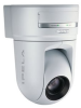 Sony PTZ Exwave IP Camera (JPEG/MPEG-4 Selectable) (Day/Night)