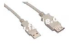 USB Cable -- FBUSB02 - Image