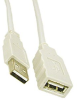 Cables To Go 6.5-Foot USB A/A Extension Cable -- 19018