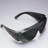 Clearvue Protective Eyewear -- 10012847