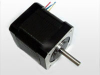 42mm Brushless DC Motor -- BY42BL50