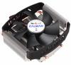 Zalman CNPS8000A CPU Cooler -- 70819