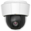 AXIS P5522 PTZ Dome Network Camera -- 0420-004