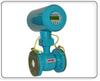 Magnetic Flowmeter -- MLDZ-Series - Image