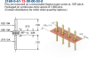 Double Tail Header Pin -- 3169-0-00-15-00-00-03-0 - Image