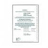 Handheld Tachometer / Stroboscope -- PCE-T259