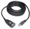 USB 3.0 SuperSpeed Active Extension Repeater Cable (A M/F) 5M (16-ft.) -- U330-05M