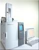 Gas Chromatograph System -- GC-2014 - Image