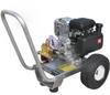 PressureWasher HondaGC160 5.0hp DirectDrive 2,500psi@2.5gpm -- HF-HC2500HA