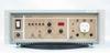 EMI Equipment -- NSG1025