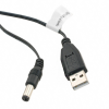 Between Series Adapter Cables -- 839-1017-ND -Image