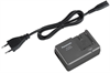 Panasonic VW-AD20PPK Single Position Charger and AC Power Adapter for AVCCAM camcorders - Image
