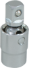 Universal Swivel Joint -- SWJ38