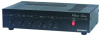 Classic 4 Channel 100W Mixer Amplifier -- 40590
