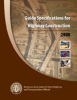 Guide Specifications for Highway Construction, 9th Edition, Single User PDF Download -- GSH-9-UL