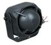 Horn Speaker, Siren & Alarm -- FBHS8889
