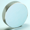Aluminum Coated Mirrors - Image