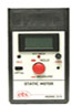 ETS Lindgren EMCO 212 (Refurbished)