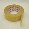 Double Sided Transfer Adhesive Tapes - Image