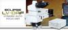 Eclipse LV-DAF Dynamic Auto Focus Unit -- View Larger Image