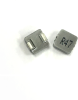 0.2uH, 20%, 3.3mOhm, 26Amp Max. SMD Molded Inductor -- SM2011A-R20MHF -- View Larger Image